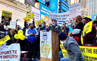 不满纽约市关堂食 上千餐饮业者时代广场抗议