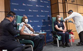 纽约市皇后区艾姆赫斯特医院2名员工接种疫苗