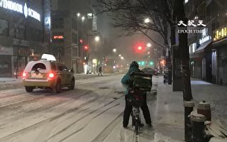 冬季風暴「蓋爾」襲紐約