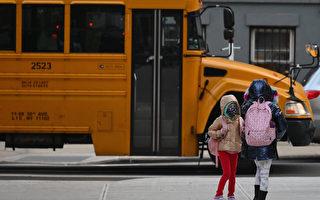 周五恢复纽约市公立学校面授课程和病毒检测站