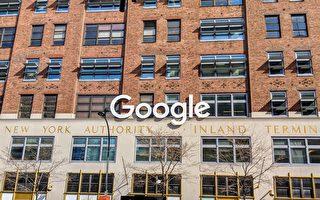 38州總檢察長加入聯邦對谷歌的反壟斷訴訟