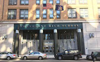 紐約招生政策終於公布! SHSAT在12/21起報名  暫停初中「篩選錄取」一年