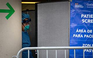 紐約市曼哈頓法院判定市府配合市主計長調查疫情