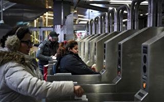 MTA欲涨票价 民众抗议