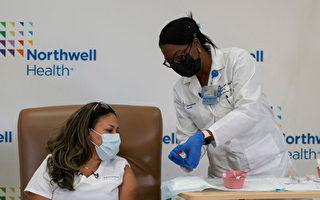 纽约外聘护士接种疫苗 周薪逾五千美元