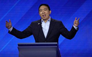 杨安泽正式提交文件 为竞选纽约市长筹资