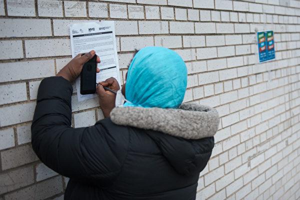 纽约市1.2万学生无抽检同意书 将转全网课