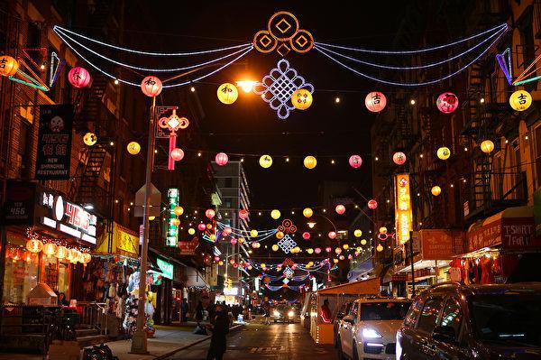 """数百灯笼打造""""亮丽中国城"""" 勿街正式亮灯"""