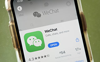 美媒:微信是中国无处不在的监控工具