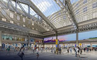 美鐵莫尼漢車站大廳將於元旦開放