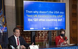聯邦要求英旅客提供檢測報告 庫默稱謝