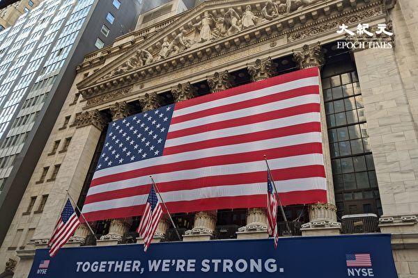 华尔街金融公司拟搬离纽约 迁往佛州