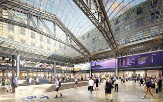 纽约州长宣布 莫尼汉车站大厅于31日完工