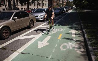 纽约市今年新建28.6哩自行车保护道 创历史纪录