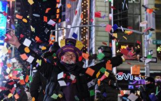 時代廣場灑彩紙預演 今年紐約跨年大不同
