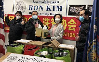 金兌錫辦公室向華人洗衣業贈送防疫物資