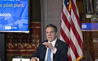 紐約減少隔離天數  無症狀者只隔離10天