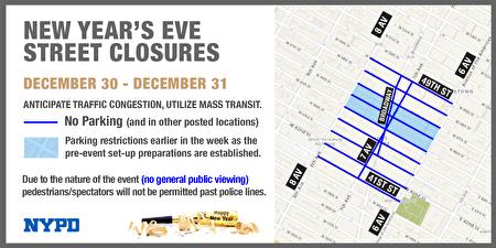 图为2020年12月31日,纽约时代广场的封锁区域,暂停车辆和行人通行。