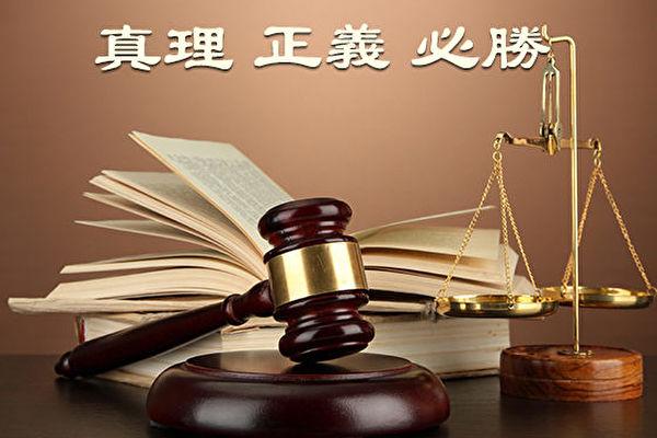 任世豪:中共人权恶棍 难逃全球问责