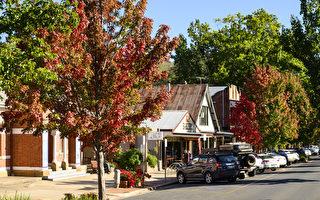 維州哪些小鎮最好玩