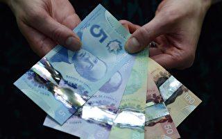 几种旧纸钞明年停用 安省男子银行存钱遭拒