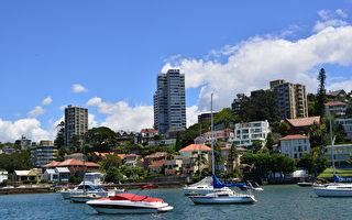 悉尼、珀斯、黃金海岸豪宅價 躋身國際前列