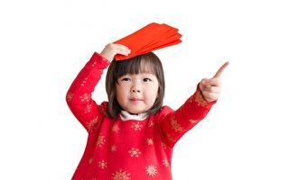 育兒錦囊:壓歲錢戰爭 教小孩理財