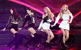 BLACKPINK正規專輯獲Gaon Chart百萬專輯認證