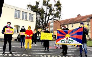 人权日 德国12城市孔子学院前抗议
