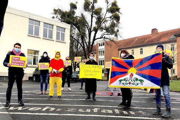 人權日 德國12城市孔子學院前抗議