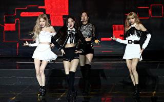 韓國政府強化防疫 BLACKPINK線上演唱會延期