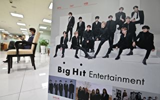 南韩防疫升级 Big Hit年末演唱会取消现场座席