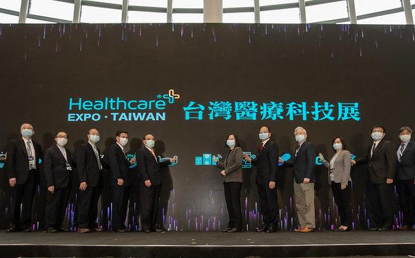 面对疫情 蔡英文:让台湾成全球数位医疗基地