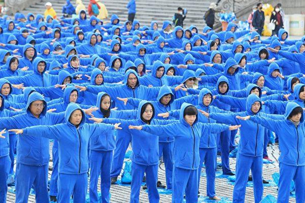 2020年12月5日,約5,400名來自台灣各地的部份法輪功學員,不畏風雨,齊聚在中正紀念堂的自由廣場演煉五套功法。(白川/大紀元)