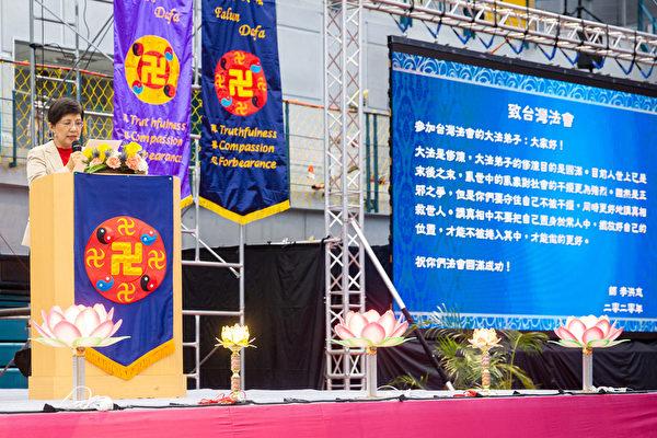 2020年12月6日,約6,500名來自台灣各地的部份法輪功學員,盛裝出席在台大綜合體育館舉行的修煉心得交流會,創始人李洪志大師發賀詞祝法會圓滿成功。圖為台灣法輪大法學會理事長張錦華恭讀賀詞。(許基東/大紀元)
