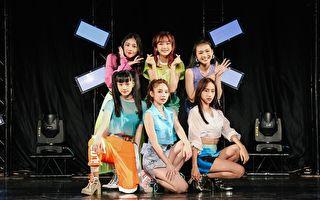 台女团PER6IX办首场Showcase 确定粉丝名称