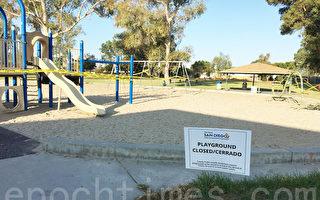 加州放宽一项居家令限制 儿童游乐区重开