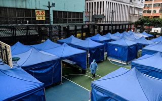 组图:周三增104确诊病例 香港强加社区测试