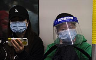 接种了COVID-19疫苗 口罩还要戴