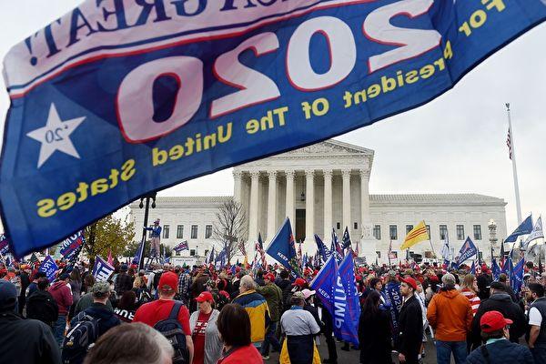 乾元:最高法院駁回德州提訴案的後效應
