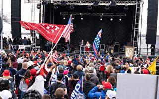 組圖:華府集會籲「制止竊選」支持川普連任