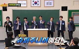 SJ作客《认识的哥哥》 自揭成员过往大吵内幕