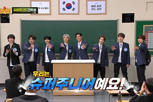SJ作客《認識的哥哥》 自揭成員過往大吵內幕