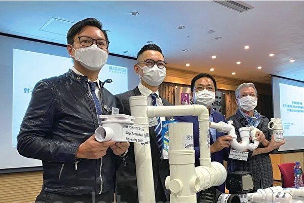 香港測量師提醒檢查隔氣水封