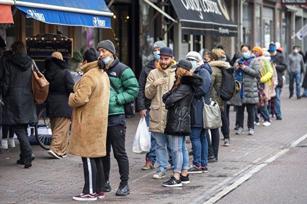 荷蘭疫情一月現好轉跡象 新增病例降10%