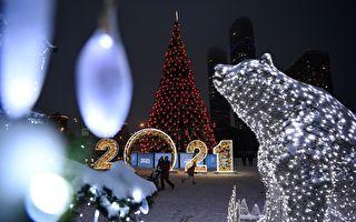 组图:疫情下莫斯科人迎来圣诞季
