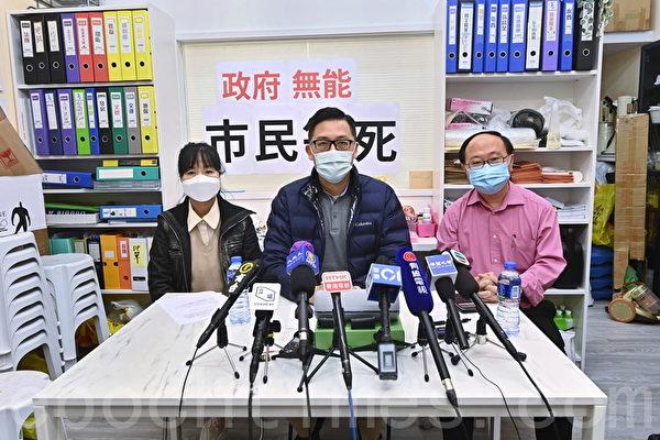 香港美林邨长者等检疫倒毙家中
