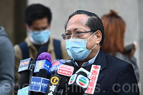 终院裁定《紧急条例》及《禁蒙面法》合宪 民主派表失望