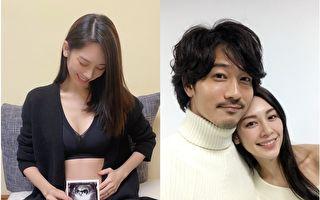 廖奕琁宣布懷孕喜訊 丈夫細心呵護上網做功課
