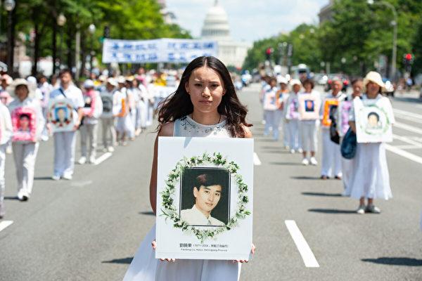世界人权日 美国制裁迫害法轮功的中共官员